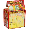 歴史漫画サバイバルシリーズ 【全14巻】 特典つき+別巻1冊セット
