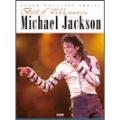 Michael Jackson 「ベスト・オブ・マイケル・ジャクソン」
