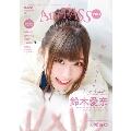 Ani-PASS Plus #02