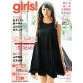Girls! Vol.49 [BOOK+DVD]