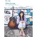 miwa 「don't cry anymore」「リトルガール」 ピアノ・ソロ