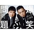 クイック・ジャパン Vol.156