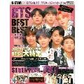 K-STAR DX BTS BEST OF BEST