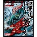 ギター・マガジン 地獄のリズム・トレーニング・フレーズ [BOOK+2CD]