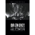 『DIR EN GREY』ライブ・ドキュメント・フォトブック