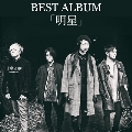 BEST ALBUM『明星』<通常盤>