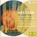 Messiaen: Turangalila Symphonie