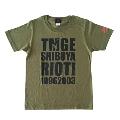 Thee Michelle Gun Elephant RIOT T-shirt カーキ/Mサイズ
