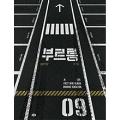 Burning Sensation: 1st Mini Album (全メンバーサイン入りCD)<限定盤>