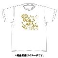 「AKBグループ リクエストアワー セットリスト50 2020」ランクイン記念Tシャツ 19位 ホワイト × ゴールド XLサイズ