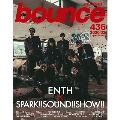 bounce 2020年3月号<オンライン提供 (限定200冊)>