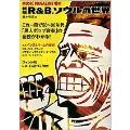 新版 R&B、ソウルの世界