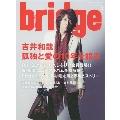 bridge Vol.74