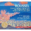 ルーセル: 管弦楽&室内楽作品集