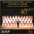 40 Years / Bulgarian National Radio Children's Choir