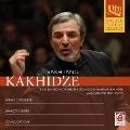 ヴァフタング・カヒーゼ: ピアノ協奏曲、交響組曲「アマゾン」