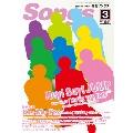 月刊SONGS 2017年3月号 Vol.171