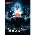 Thunderbolt Fantasy 西幽[王玄]歌 [Blu-ray Disc+CD]<完全生産限定版>