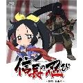 TVアニメ 信長の忍び ~姉川・石山篇~ Blu-ray BOX<第3期> [2Blu-ray Disc+CD]