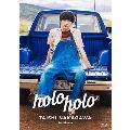 中川大志 1stBlu-ray『holoholo』<通常版>