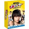 青春探偵ハルヤ Blu-ray BOX