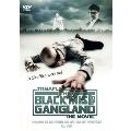 タマフル THE MOVIE〜暗黒街の黒い霧〜[TCED-1395][DVD] 製品画像