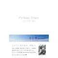 My Baby Grand - ZARD 坂井泉水・詩集 IV -