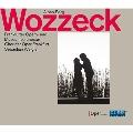 ベルク: 歌劇《ヴォツェック》 全3幕
