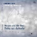 自然と魂 ~ ラトビアの合唱作品集