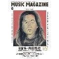 MUSIC MAGAZINE 2019年6月号