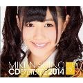 西野未姫 AKB48 2014 卓上カレンダー