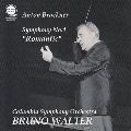 ブルックナー: 交響曲第4番 「ロマンティック」 (原典版)
