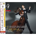 Basso Bailando - Piazzolla, Rota, De Falla (創立25周年記念キャンペーン仕様)<限定盤>