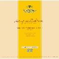 ベートーヴェン: ヴァイオリン協奏曲; モーツァルト: ヴァイオリン協奏曲第5番《トルコ風》<タワーレコード限定>