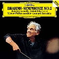 ブラームス:交響曲第2番、大学祝典序曲 [UHQCD]<初回限定盤>