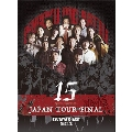 戦極MCBATTLE 第15章 本選 JAPAN TOUR FINAL 2016.11.06 完全収録