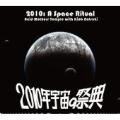 2010年宇宙の祭典<初回生産限定盤>