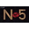 Nissy Entertainment 5th Anniversary BEST [2CD+6DVD+フォトブック+ウォールポケット]<初回生産限定Nissy盤>