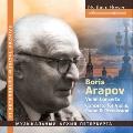 Boris Arapov: Violin Concerto, Concerto for Violin, Piano & Percussions