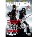 We ROCK Vol.79 [MAGAZINE+DVD]