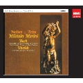 J.S.Bach: Concerto for Two Violins; Vivaldi: Concerto Grosso Op.3-11, etc