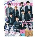 Seventeen Special Edition