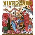 VIVRE CARD~ONE PIECE図鑑~STARTER SET Vol.1