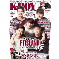 K-BOY Paradise Vol.13