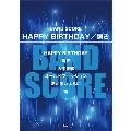 HAPPY BIRTHDAY/瞬き バンド・スコア