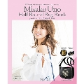 Misako Uno Half Round Bag Book produced by DRESSCAMP