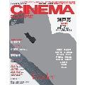 CINEMA SQUARE Vol.98