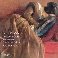 シューマン: ピアノ・ソナタ第2番、子供の情景、ダヴィット同盟舞曲集