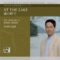 Japanese Wind Band Repertoire Vol.3 - At the Lake