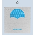 Cyan: 1st Mini Album (B Ver.)
